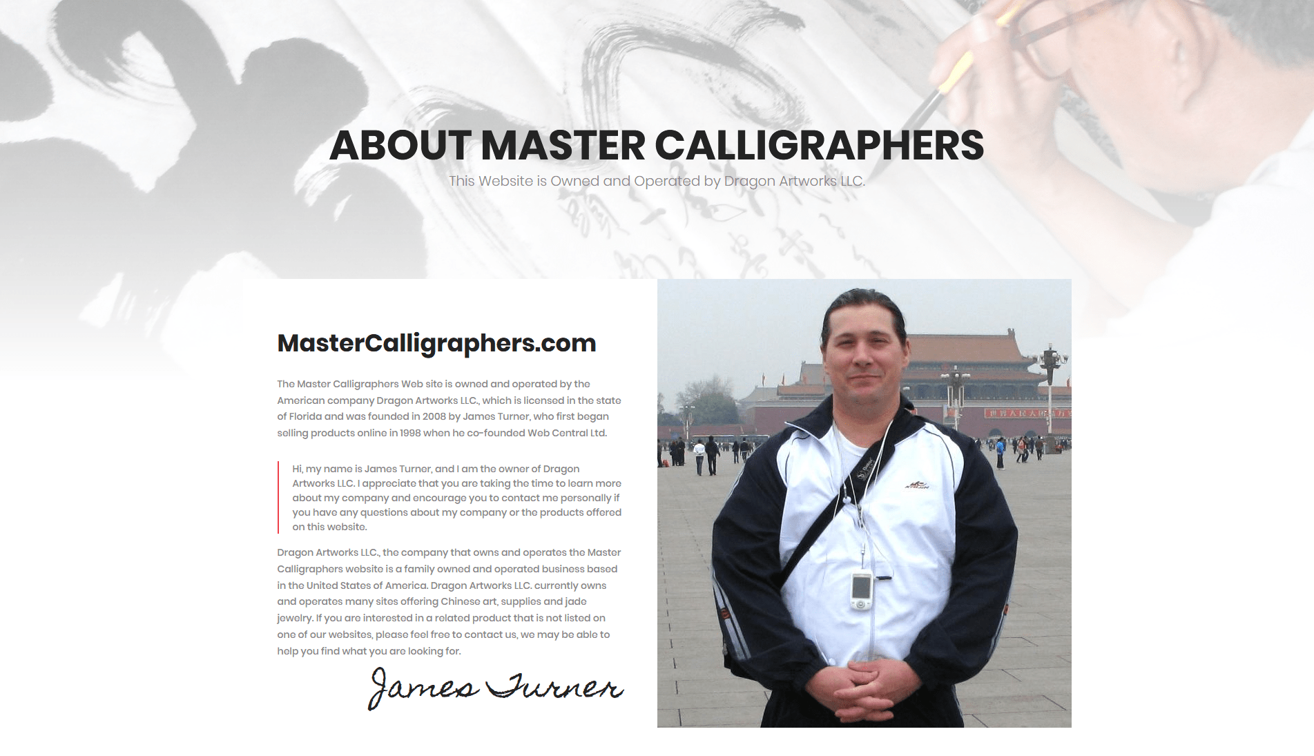 Master Calligraphers Website About Us Section